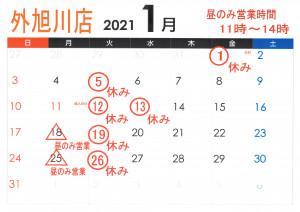 SKM_C22720122512130