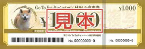https3A2F2Fimgix-proxy.n8s.jp2FDSXMZO6516405019102020L01001-1